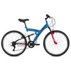 """Велосипед 26"""" Foxx Attack, 2020, цвет синий, размер 18"""""""