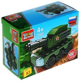 Конструктор «Армия: танк», 53 детали