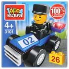 Конструктор «Полицейский на машине», 26 деталей