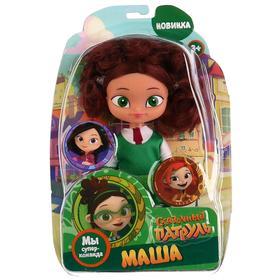 Кукла «Маша», 15 см