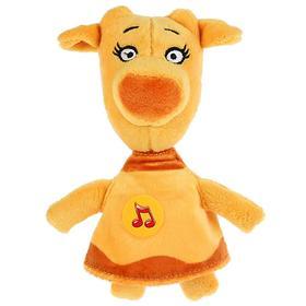 Мягкая музыкальная игрушка «Корова Зо», 18 см