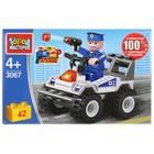 Конструктор «Полицейская машина, с фигуркой», 42 детали