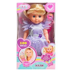Кукла озвученная «Элли-фея», 25 см, 100 фраз, музыка «Волшебный цветок»