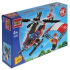 Конструктор «Пожарный вертолет с парашютистом», 118 деталей