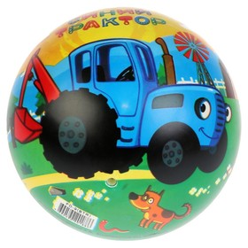 Мяч «Синий трактор», 23 см, МИКС