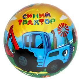 Мяч «Синий трактор» с блеском, 23 см