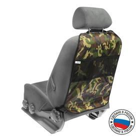 Органайзер-защита на переднее сидение, камуфляж