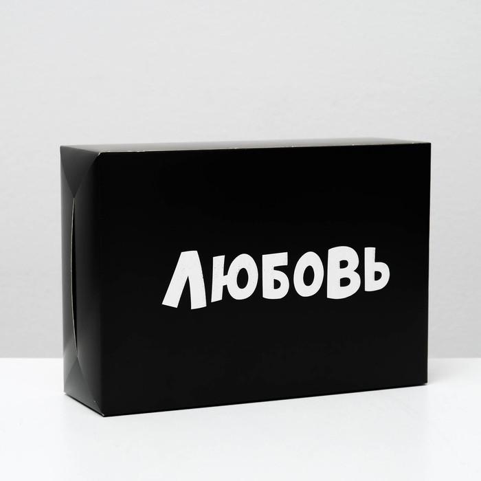 Коробка складная с приколами Любовь, 16 23 7,5 см