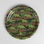 Тарелка бумажная «Хакки», динозавры, 18 см