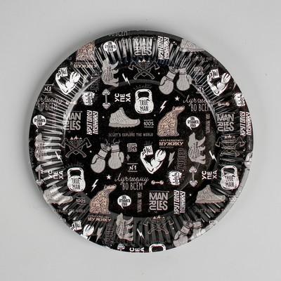 Тарелка бумажная «Лучшему мужчине», 18 см