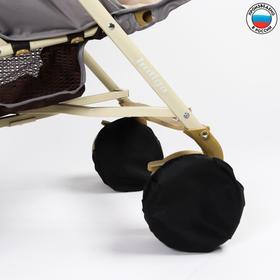 Чехлы на колеса коляски, d=16 см., 2 шт., оксфорд Ош