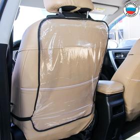 Защитная накидка на спинку сиденья автомобиля, 60х40, ПВХ Ош