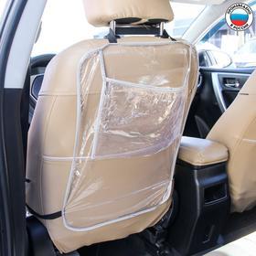 Защитная накидка на спинку сидения автомобиля, 60х40, ПВХ, карман под планшет Ош