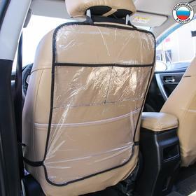 Защитная накидка на спинку сидения автомобиля, 60х40, ПВХ, 2 кармана Ош