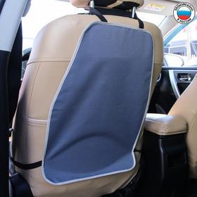 Защитная накидка на спинку сидения автомобиля, 38х55, оксфорд, цвет серый Ош