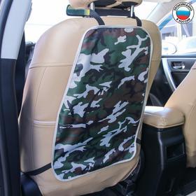Защитная накидка на спинку сиденья автомобиля, 38х55, оксфорд, цвет камуфляж Ош