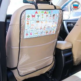 Защитная накидка на спинку сидения автомобиля, 60х40, 'Азбука', ПВХ Ош