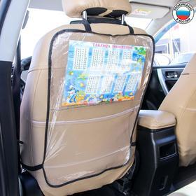 Защитная накидка на спинку сидения автомобиля, 60х40, 'Умножение', ПВХ Ош