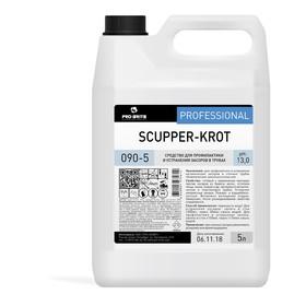 Средство для прочистки труб Scupper-Krot, 5л Ош