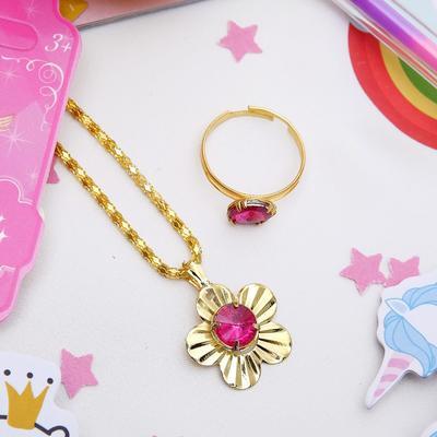 """Набор детский """"Выбражулька"""" 2 предмета: кулон, кольцо, цветочки, цвет МИКС в золоте"""
