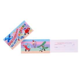 Приглашение 'На День Рождения!' весёлые самолёты Ош
