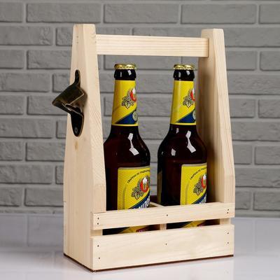 Ящик для пива 19×10×30 см  с открывашкой, под 2 бутылки, деревянный