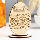 Яйцо деревянное пасхальное сувенирное