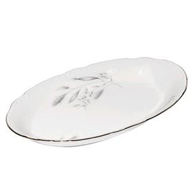 Блюдо овальное Constance «Серебряные колосья, отводка платина», 21 см