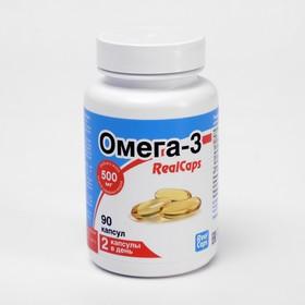 Омега-3 RealCaps капс.90 капсул 700 мг