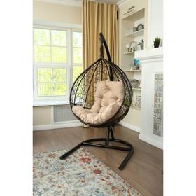 Подвесное кресло «Бароло», капля, цвет коричневый, подушка бежевая