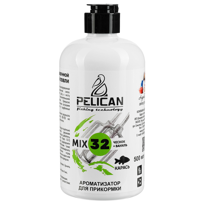 Ароматизатор PELICAN MIX 32 карась, чеснок/ваниль