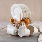 """Набор чайный """"Pumpkin"""" 12 предметов на подставке: 6 кружек 170 мл, 6 блюдец 13 см"""