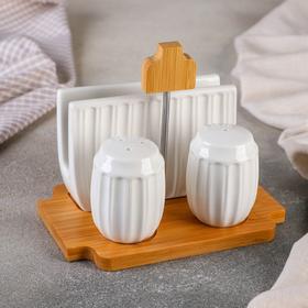 Набор для специй «Воздушный зефир», 3 предмета: солонка, перечница, салфетница, на подставке