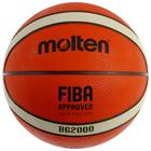 Мяч баскетбольный MOLTEN B7G2000, размер 7, 12 панелей, резина, бутиловая камера, нейлон - Фото 2