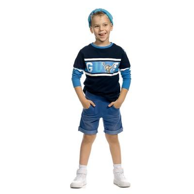 Шорты для мальчика, рост 110 см, цвет синий