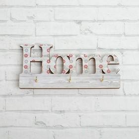 Ключница 'Home' Ош