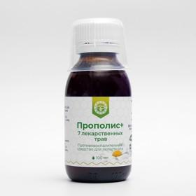 Прополис+ 7 лекарственных трав (противовоспалительное средство для полости рта, 100 мл)
