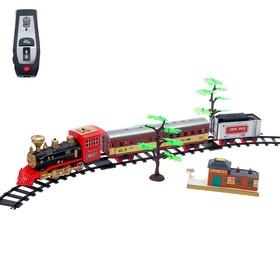 Железная дорога «Классика», дымовые эффекты, радиоуправление, свет и звук