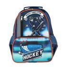 Рюкзак школьный Luris «Степашка», 37 x 26 x 13 см, эргономичная спинка, «Хоккей»