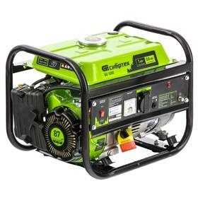 Генератор бензиновый 'Сибртех' БС-1200, 1 кВт, бак 5.5 л, четырехтактный, ручной стартер Ош