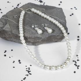 Набор 2 предмета: серьги, колье 'Антуанетта' капли и ряд бусин, цвет белый в серебре Ош