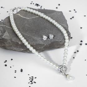 Набор 2 предмета: серьги, колье 'Антуанетта' минимал, цвет белый в серебре Ош