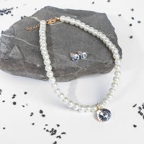 Набор 2 предмета: серьги, колье 'Антуанетта' кристаллы, цвет белый в золоте Ош