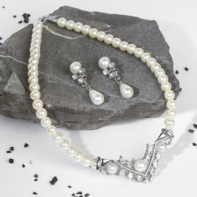 Набор 2 предмета: серьги, колье 'Антуанетта' узор, цвет белый в серебре Ош