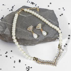 Набор 2 предмета: серьги, колье 'Антуанетта' искры, цвет белый в золоте Ош