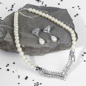 Набор 2 предмета: серьги, колье 'Антуанетта' искры, цвет белый в серебре Ош