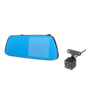 Видеорегистратор Cartage, 2 камеры, HD 1080P, размер 30×8 см, TFT 5.0, обзор 140° Ош