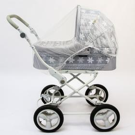 Москитная сетка на коляску, 90х100, цвет белый Ош