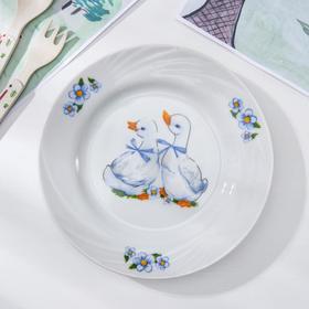 Тарелка мелкая «Гусята», d=17,5 см