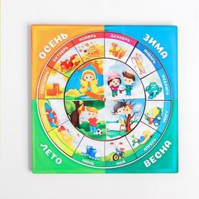 Календарь «Для мальчиков»